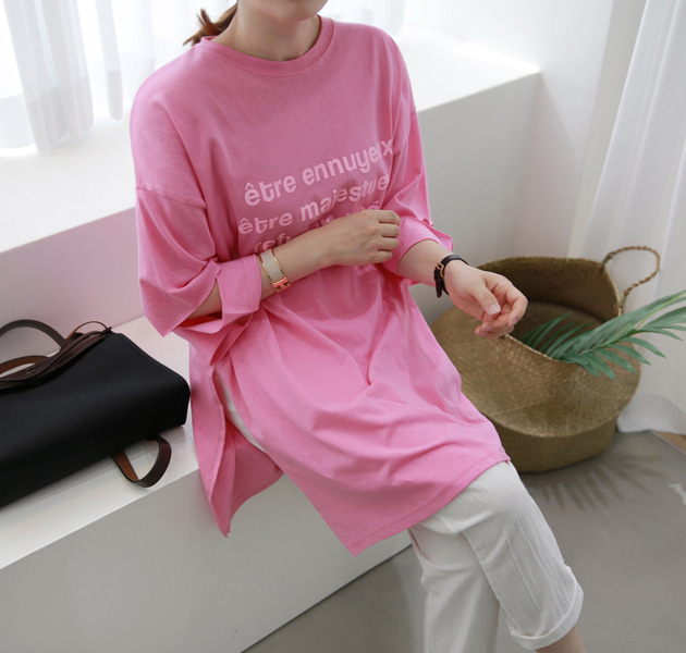 Cutout Sleeve Longline T-Shirt